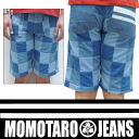 """Momotaro JEANS"" GTB patchwork Baker shorts Lot.02-021/MOMOTARO JEANS"