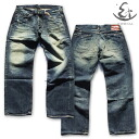 エターナル ETERNAL Lot.54378 W36inch fs3gm made in ハードウオッシュド processing denim underwear Japan