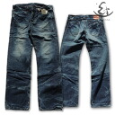 エターナル ETERNAL made in Lot.54811 light ounce processing denim underwear Japan