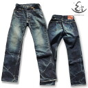 Lot.854 wash processing eternal ETERNAL Japan-made denim pants