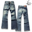 Eternal ETERNAL made in Japan lot.855 ウォッシュドフレア denim pants