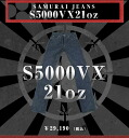 The SAMURAI JEANS[S5000VX-21oz] Zero Mod. special cell bitch denim of the 15th anniversary of SAMURAI JEANS (samurai jeans)Made in JAPAN