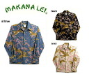 "Hawaiian shirt ""Tora & Sakura excellent/ cherry tree tiger"" AMT-052NL MAKANALEI( マカナレイ )fs3gm"