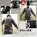 ◆◆《 参丸一 》 サンマルイチ family coat of arms on family coat of arms long sleeves T-shirt [SLT -10,218]  _fs04gm