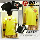 """◆ """"see round one."""" サンマルイチ メガエボ short sleeve T shirt"""