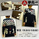 ◆《 参丸一 》 サンマルイチ 掴宝 (I catch treasure) long sleeves T-shirt [SLT -10,222] Lincoln pine wearing sum pattern Ron T!! _fs04gm