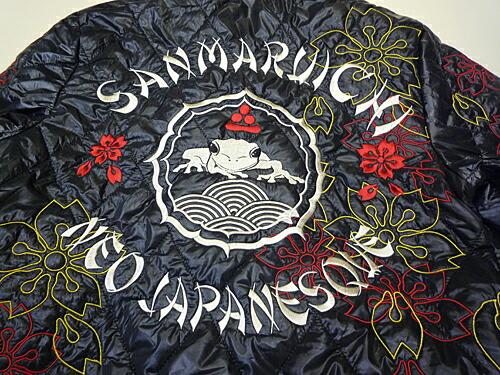 サンマルイチ