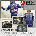 ◆《 参丸一 》 サンマルイチ JAPAN PRIDE jacket [SOU-10700]  _fs04gm