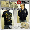 """◆ """"see round one."""" サンマルイチ エアーフロッグツイル jacket"""