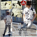 """In other product * ordering """"see round one"""" San marich tsubame返shi short sleeve t-shirt [ST-10156]"""