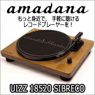 Amadana Music UIZZ 18520 SIBRECO