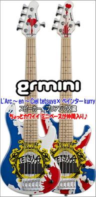 L'Arc〜en〜Ciel ラルク アン シエル grmini GR-T-58