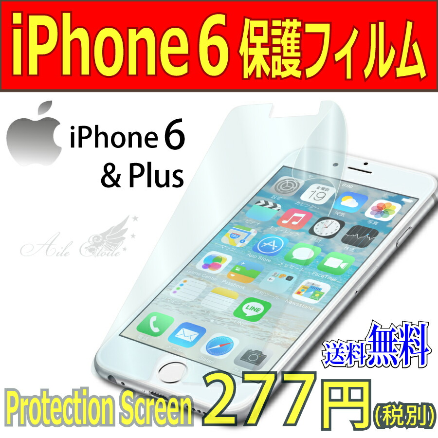 iPhone6 6Plus �ݸ�ե����