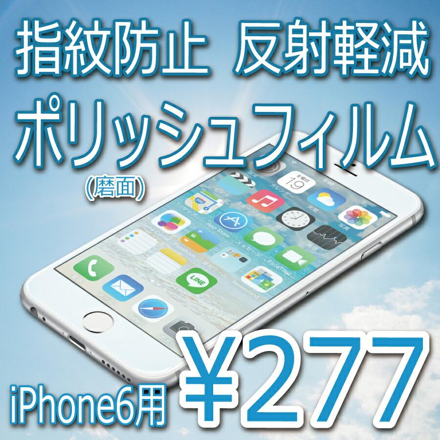 iPhone6 �����ɻ� ȿ�ͷڸ�