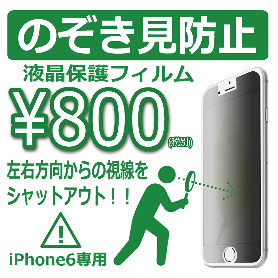 iPhone6 �������ɻ�