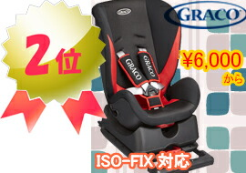 G-FIX(ISO-FIX�б�)