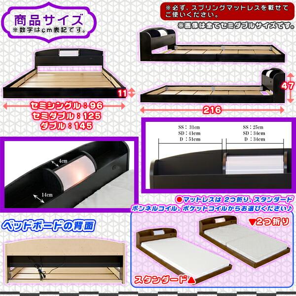 セミ シングルベッド 棚付 フロアベッド 照明付 コンセント差し込み口有 ロータイプ ブックスタンド付 - エイムキューブ画像5