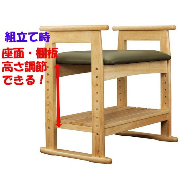 天然木製 玄関チェア 肘付 棚付 エントランスチェア スリッパ置き 棚 玄関用 チェア - エイムキューブ画像3