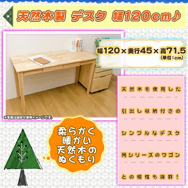 テーブル 木製 幅 120cm 作業用 つくえ 引出し収納 1杯 付 木製 デスク 120cm 幅 作業台 - aimcube画像2