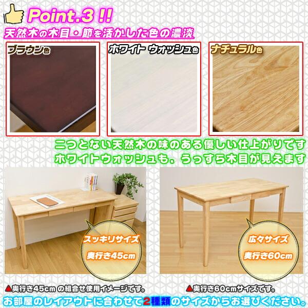 テーブル 木製 幅 120cm 作業用 つくえ 引出し収納 1杯 付 木製 デスク 120cm 幅 作業台 - aimcube画像4
