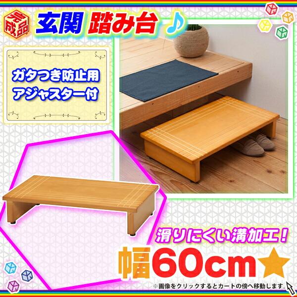 ŷ������ ������ ��60cm ���ƥå� Ƨ���� �������ƥå� ���� ���ƥå� - �����७�塼�ֲ���1