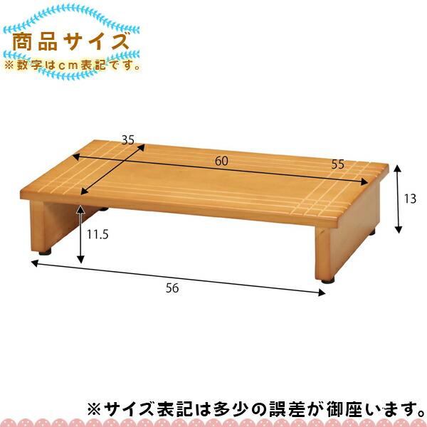 ŷ������ ������ ��60cm ���ƥå� Ƨ���� �������ƥå� ���� ���ƥå� - �����७�塼�ֲ���3