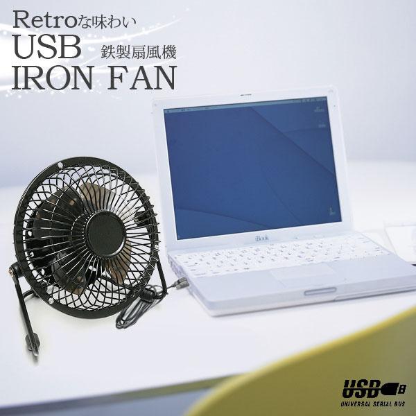 【全商品ポイント10倍!!】扇風機 USB 卓上 卓上扇風機 デスク扇風機 静音 FAN ファン コンパクト扇風機 暑さ対策 節電グッズ ♪