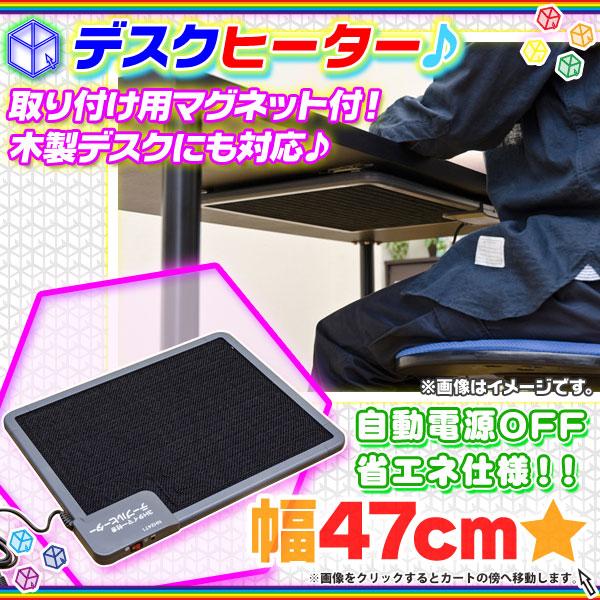 足温器 電気 デスクヒーター パネルヒーター 電気ヒーター 省エネ 暖房 フラット ヒーター  - aimcube画像1