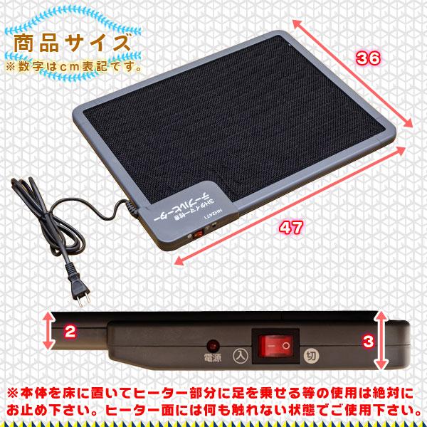 足温器 電気 デスクヒーター パネルヒーター 電気ヒーター 省エネ 暖房 フラット ヒーター  - aimcube画像5