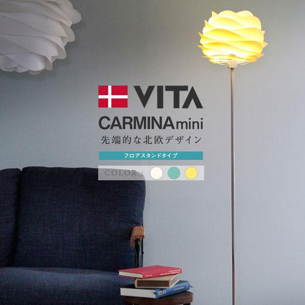 【全商品ポイント10倍!!】フロアライト スタンドライト 北欧照明 リビングライト リビング照明 インテリアライト インテリア照明 間接照明 デザイナーズ家具 ♪