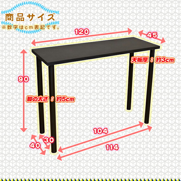 フリーテーブル 奥行き45cm 会議テーブル 天板厚3cm ミーティング テーブル 120cm幅 - aimcube画像4