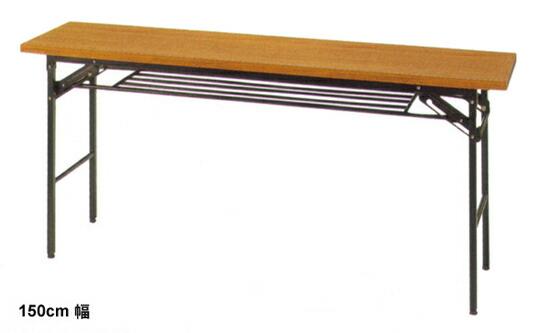 会議用テーブル 長机 教室用テーブル 折り畳み脚 折りたたみテーブル 塾用テーブル - aimcube画像2