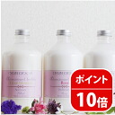 Durance softener 500 ml DURANCE softener