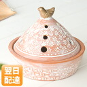Mosquito-repellent incense holder   of the people tree small bird Mosquito selling   かやり   Japanese nutmeg re-  fs3gm10P30Nov13