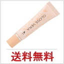 13 g of Lima natural gross Vera transparence lip gloss fs3gm