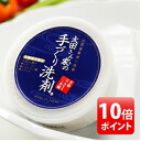 "OTA's home handmade soap 200 g Kyoto hannari nameraka makeup ingredients-4 / 18 FBS Fukuoka broadcasting 'wide & cod roe"", was featured! fs3gm10P22Nov13"