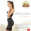 Pelvic girdle early smooth [pelvic belt postpartum girdle correction underwear postpartum reform inner ranking pelvic tightening hip up pressure compensation girdle]