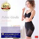 Pelvic girdle-set of 2 pelvic belt-... Word of mouth-postpartum girdles-pelvis correction-corrective underwear-shapewear-correction girdle-pelvis diet-pelvic Pillow-made in Japan-tightening pelvic-hip up-pressure-SYNTHELABO pelvic girdle