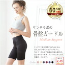 Pelvic girdle piezo (medium support)-pelvic belt-pelvis correction-postpartum girdles-pelvic toning pants-hip girdle buzz up-shapewear-pelvis diet-piezo-hip up-pressure-SYNTHELABO pelvic girdle