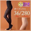 Elastic stockings ( leg static aneurysm wear pressure stockings ) peep toe / 280 d / リラクサン / leg swelling