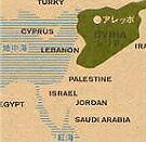 シリアのアレッポ地方
