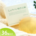 Alum tannin SOAP ( ナチュラルクリアソープ ) 70 g-36 pieces with wakiga body odor body odor