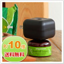 Perfect portion buzz off plug aroma plug aroma AUSSIE AROMA (Aussie aroma )● liquid + plug set (relaxation love) aroma liquid / aroma)
