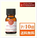 Turn makers snail extract 10 ml TUNEMAKERSfs3gm