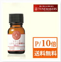 チューンメーカーズ VC-3 비타민 유도체 10ml TUNEMAKERS fs3gm10P22Nov13