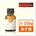 Turn makers ceramide 20 ml TUNEMAKERS