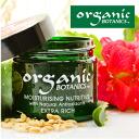 Organic botanics day cream moisturizing conditioner medium light (light moisturizing conditioner nutritive medium) 60 ml