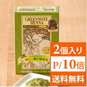 100 g of two グリーンノートヘナ ● supermarket brown sets *2 [hair dye coloring quick dyeing]
