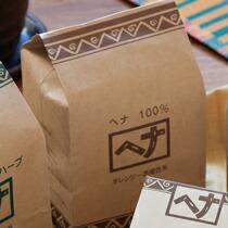 http://item.rakuten.co.jp/aimere/1345/