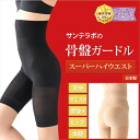 Pelvic girdle supermarket high waist fs3gm